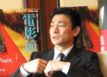 Andy Lau to receive insurance payouts of US$44,000 a day