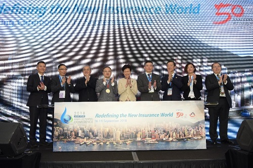 Asian Actuarial Conference opens in Hong Kong