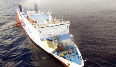 Fire blazes aboard Caribbean Fantasy ferry