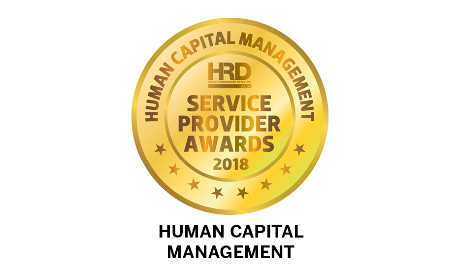 Human Capital Management Systems