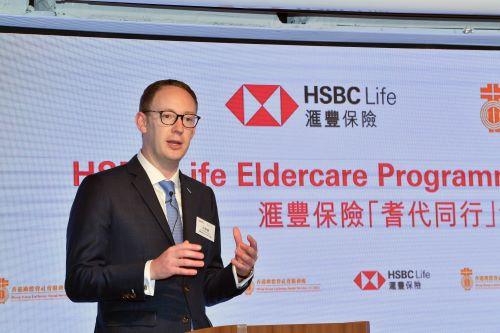 HSBC Life Hong Kong launches eldercare programme