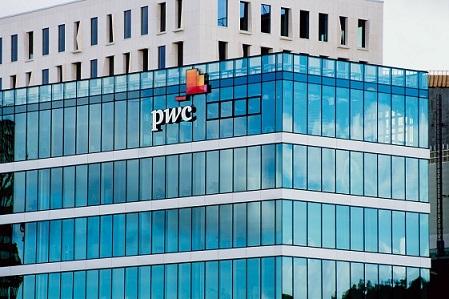 PwC announces UK insurance leadership changes