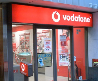 Back from the brink: how Vodafone recovered from 'Vodafail'