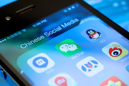AMI adopts WeChat for insurance business