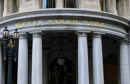 Wells Fargo scandal reminiscent of subprime crisis – Fed official