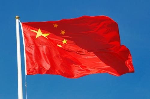 China to end financial foreign ownership cap one year early