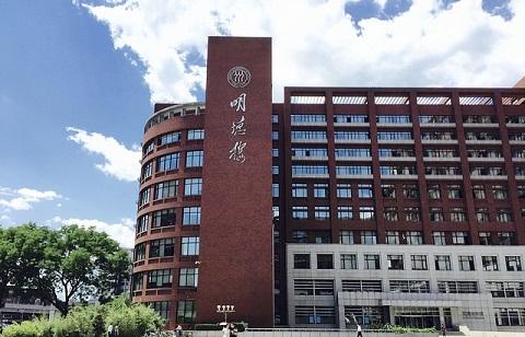 Axis Re backs scholarship at Chinese university